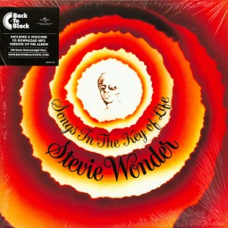 Stevie Wonder - Songs In The Key Of Life (2 LPs, 1 Single 7